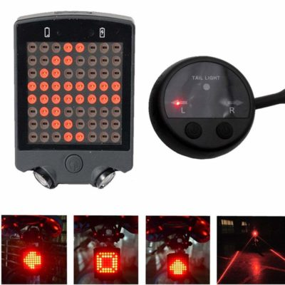 MeOkey Bike LED Turn Signals Lights